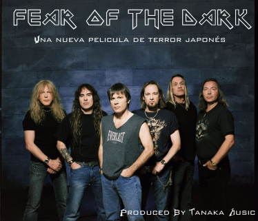 fear-of-the-dark