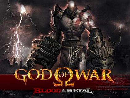 God Of War - Blood & Metal (EP)