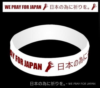 Pulsera de Lady Gaga por Japón