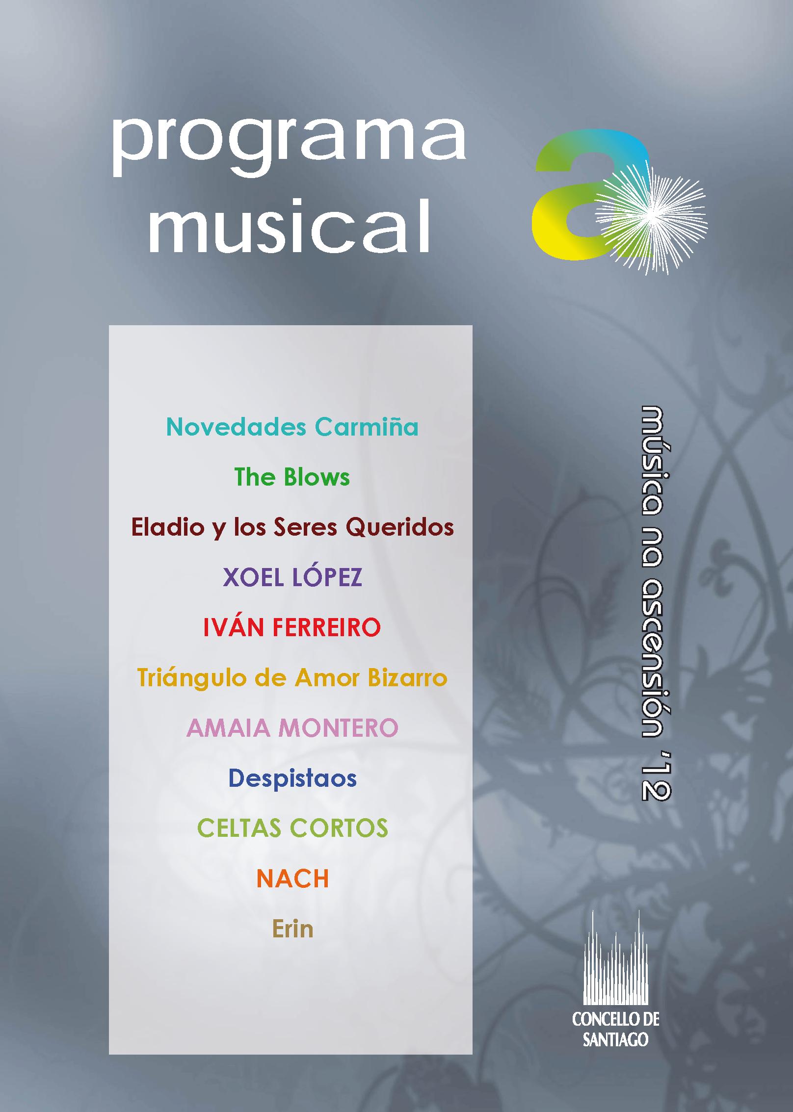 Festas da Ascensión 2012 (Santiago)