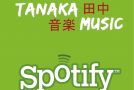 Lo mejor de abril del 2013 segn Tanaka Music en Spotify