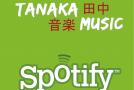 Lo mejor de abril del 2013 según Tanaka Music en Spotify